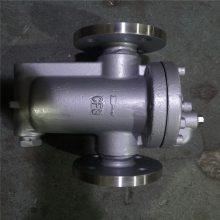 自由半浮球式蒸汽疏水阀-CS15H、CS45H自由半浮球式蒸汽疏水阀