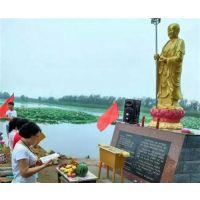 地藏王、亿泰雕塑、地藏王铜雕塑