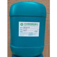 供应铜防变色剂 铜防氧化剂 防变色性能好 对电阻没有影响