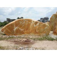 m供应西安大型景观石 黄蜡石 招牌石 假山石 平面石 英石
