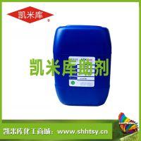 弹性消泡剂 厚浆涂料水性油墨 粘着剂消泡剂