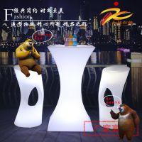 厂家直销led发光酒吧椅时尚休闲酒吧咖啡厅会所塑料七彩遥控桌椅