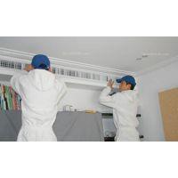 广东大型中央空调专业清洗公司,三德清洗服务