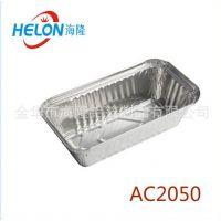 AC2050 烤花甲面包专用铝箔餐盒锡纸烤容器便当餐饮用品工厂直营