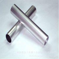 热销 2A12铝合金 西南铝 高强度超硬铝棒 航空飞机用 铝棒铝管