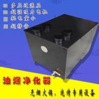 厂家直销 图泰供应无烟烧烤火锅下排烟专用设备 油烟净化器 量大从优