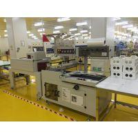 上海边封收缩包装机| 热收缩包装机|L型边封切机 电商包装流水线|淘宝流水线