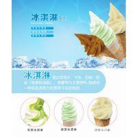 奶茶培训果汁培训冰淇淋培训蛋仔培训冷热饮培训