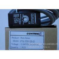 供应特价供应 质保一年 远距离 科瑞光电开关 LLS-4040-004