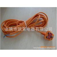 供应英国二极电源插头/英国桔黄色插头线/英国保险丝插头电源线