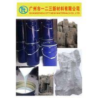 供应不变形拉力好GRC假山模具液体硅胶环氧树脂假山模具硅橡胶厂家