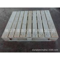 加工定做欧标卡板 高品质欧托 IPPC消毒卡板120*100熏蒸木托盘
