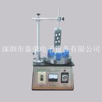 供应泰荣TR-208电动油墨乳剂搅拌机