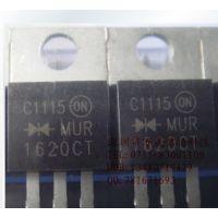 MUR1620CT ON  TO-220  全新原装 三极管