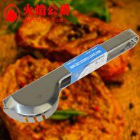 加厚不锈钢面包夹 烧烤夹自助餐夹 牛排夹 食品夹子 烧烤用品工具