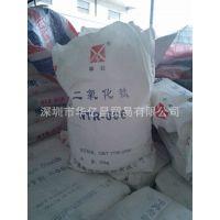 深圳华亿昌大量供应国产钛白粉606