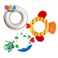 幼儿园手工保丽龙球 泡沫立体圆环DIY手工材料 益智动手材料