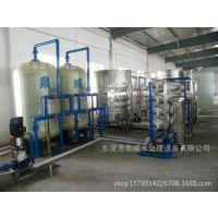 衢州芜湖反渗透纯水设备泉州纯水设备安顺反渗透纯净水处理设备