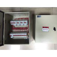 番禺成套设备厂-芬隆配电箱公司-专业制造各种电柜