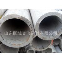 山东不锈钢管厂大量供应不锈钢无缝管规格6-273防腐不锈钢