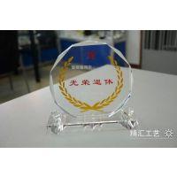 深圳退休水晶纪念品,光荣退休纪念品定制,退休纪念奖牌定做