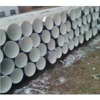 饮水用无毒IPN8710防腐管道