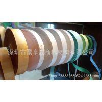 各种型号杜邦牛油纸特卫强TYVEK泰维克涂染颜色生产加工