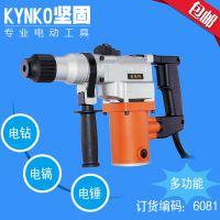 坚固电动工具低压电锤多功能电镐大功率两用冲击钻家用工业级电锤