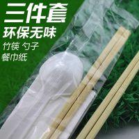 山东澳强厂家直销一次性套装勺子筷子三件套餐巾纸竹筷批发