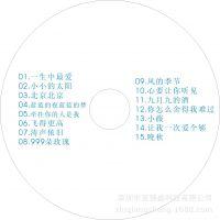 厂家供应空白光盘可打印光盘原料A级无标碟2CM驱动盘大量复制印刷