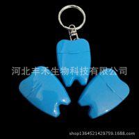 促销礼品钥匙链牙线