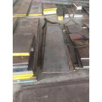 批发;上钢五厂模具钢DC53钢板,棒,