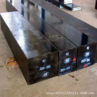 正品进口优质SKD11高耐磨空冷淬冷作模具钢材 规格齐全 低价热销