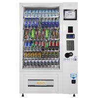 饮料自动贩卖机零食综合自动售货机 宝达智能001c瓶、罐装饮料