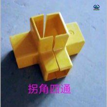 工字钢 25x15 4个厚多钱一米 枣强华强厂家