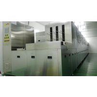 可立林-通过式托盘清洗机-KLL-TC80