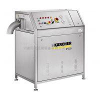德国凯驰 IP220 干冰清洗机
