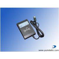 IC/ID感应式读卡器韵达通(YD-796A USB接口 ID不带键盘读卡器)