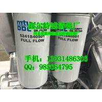 折叠滤芯 129150-35153 洋马 机油滤清器 鑫尔特滤清器厂