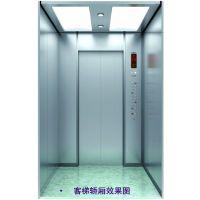 乘客电梯厂家,2016年新款乘客电梯定制,乘客电梯价格一览表