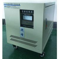 润峰电源厂家直销-干隔离三相变压器SG-10kva全铜线 三相变压器380v变220v