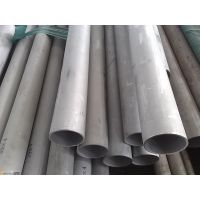 大量供应拉萨不锈钢管 904L不锈钢工业管 904L精密管价格 口碑好 信誉保障