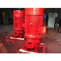 上海消火栓给水泵XBD5.5/20-HY自动喷淋泵XBD10/35-100L