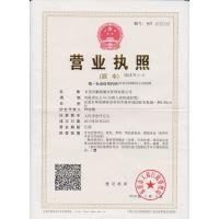 东莞厚街鹏翔餐饮是一家专业食堂承包公司 食堂承包安全放心 找鹏翔膳食公司