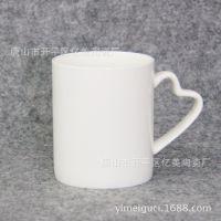 唐山厂家直销纯白骨质瓷直身马克杯心形手把杯陶瓷杯子创意情侣杯