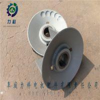 力科防爆电机配件生产厂家|力科优质铝合金材质防爆风扇叶