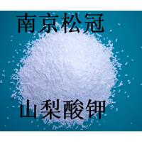 厂家直销食品级山梨酸钾 防腐剂山梨酸钾