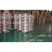 【紫铜管厂家】深圳紫铜管 TP2空调连接铜管 铜管材