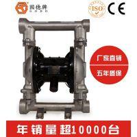 上海边锋隔膜泵不锈钢隔膜泵QBY3-50PF厂家直销 第三代气动隔膜泵