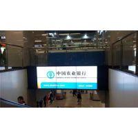 青海大屏幕_晶安电子_55寸大屏幕